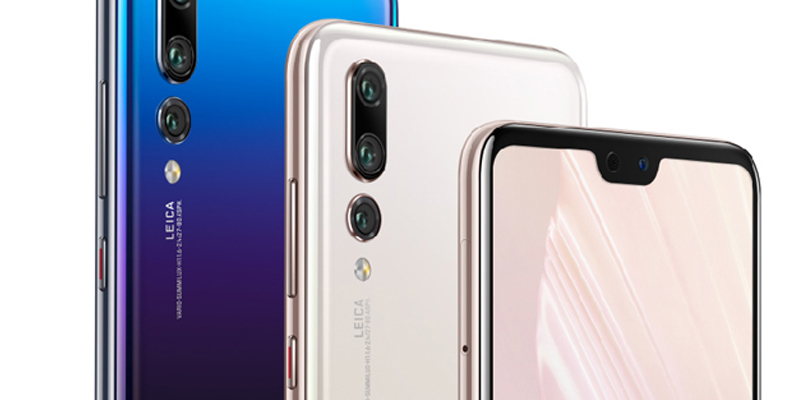 Now The HUAWEI P20 Pro