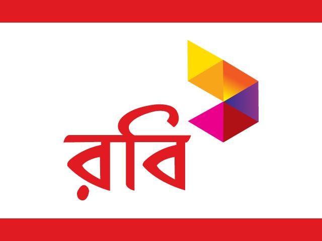 Robi Logo Vector Fee Download