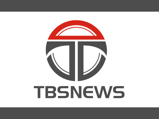 Tbs News Logo For Free Vector